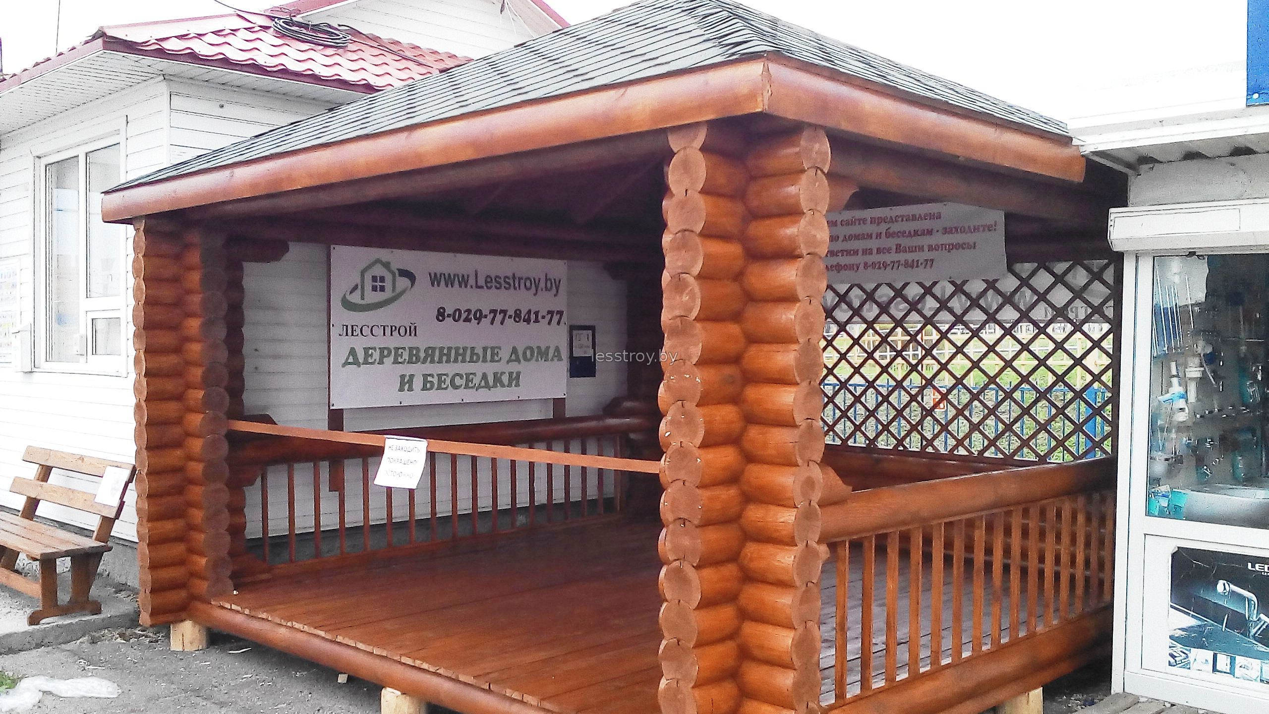 Купить деревянную беседку из бревна в Минске